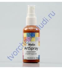 Спрей-краска AcrySpray матовая 50 мл, цвет Сиена