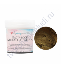 Паста-воск Metall and Patina, 20 мл, цвет черный в золоте