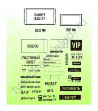 Набор штампов и ножей для вырубки Билет на балет, 50х25 и 34х17 мм