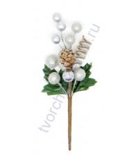 Букетик декоративный Зимний, высота 15.5 см, цвет серебро