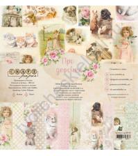 Набор бумаги Про девочек, 30.5х30.5 см, 190 гр/м, 12 двусторонних листов + 4 листа с карточками и элементами для вырезания