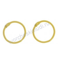 Кольца для альбомов, 2 шт, цвет жёлтый, 3 см