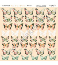 Бумага для скрапбукинга, коллекция Peaches and Cream, 20х20 см, 190 гр\м2, лист Бабочки