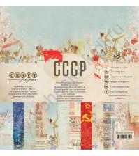 Набор бумаги СССР, 30.5х30.5 см, 190 гр/м, 12 двусторонних листов + 4 листа с карточками
