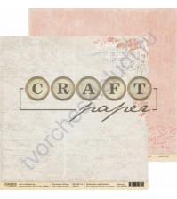 Бумага для скрапбукинга двусторонняя 30.5х30.5 см, 190 гр/м, коллекция Ретро, лист Винтажный