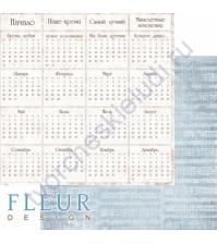 Бумага для скрапбукинга двусторонняя, коллекция Зима винтажная, 30х30 см плотность 190г/м, лист Календарь