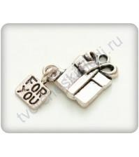 Подвеска металлическая Подарок для тебя, 15х25мм, цвет серебро