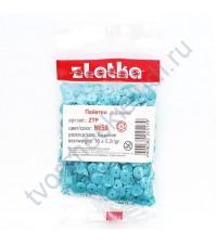 Пайетки круглые с глянцевым эффектом 6 мм, 10 гр, цвет голубой