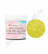 Деко-топпинг Color Glass (Цветное стекло), 20 мл, цвет лимон