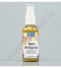 Спрей-краска AcrySpray матовая 50 мл, цвет Оливковый