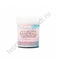Паста текстурная Sand Wall песочная, 50мл, цвет белый