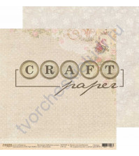 Бумага для скрапбукинга двусторонняя коллекция Бабушкин сундук, 30.5х30.5 см, 190 гр/м, лист Мешковина