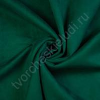 Искусственная замша Suede, плотность 230 г/м2, размер 50х70см (+/- 2см), цвет изумрудный