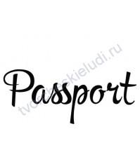 Декор из термотрансферной пленки надпись Passport, 6.1х2.5 см, цвет в ассортименте