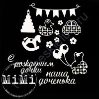 Набор чипборда С рождением дочки, коллекция Детская, размер 7.5х10 см