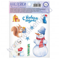 Набор декоративных наклеек со светящимся слоем Снежные приключения, размер 10.5x14.8 см