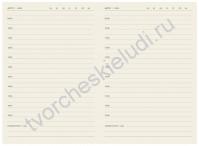 Прошитый внутренний блок для ежедневника А5, 256 страниц, цвет слоновая кость