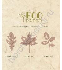 Набор ножей для вырубки Осенние листья, 3 элемента
