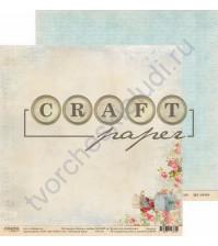 Бумага для скрапбукинга двусторонняя коллекция Письма о любви, 30.5х30.5 см, 190 гр/м, лист Почтовый ящик