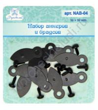 Набор держателей для фото (анкеров) и брадсов Рукоделие™, 10 комп., цвет Черный