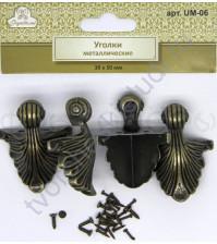 Уголки металлические, 39х50 мм, 4 шт, цвет бронза