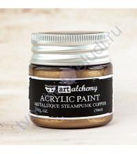 Краска акриловая Art Alchemy Metallique на водной основе, 50 мл, цвет медь (Steampunk Copper)