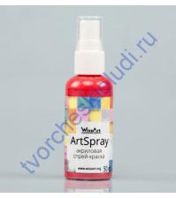 Спрей-краска AcrySpray перламутр 50 мл, цвет Гранатовый иней перламутровый FR4