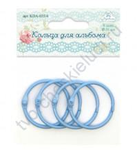 Кольца для альбомов, 4 шт, диам. 35 мм, цвет голубой