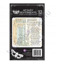 Набор стикеров для планера Sentiments, коллекция Art Daily Planner, 11х19 см, 12 листов