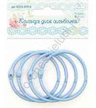 Кольца для альбомов, 4 шт, диам. 50 мм, цвет голубой