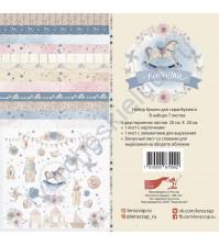 Набор бумаги двусторонней Потешки, 8 листов, 20х20 см