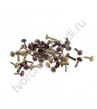 Набор брадсов 4.5х8 мм, 50 шт, цвет состаренный металлик