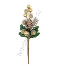 Букетик декоративный Зимний, высота 15.5 см, цвет золото