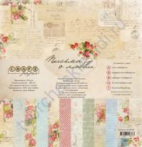 Набор бумаги Письма о любви, 30.5х30.5 см, 190 гр/м, 12 двусторонних листов + 4 листа с карточками