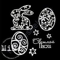 Чипборд Набор Зайка, коллекция Пасхальная, размер 10х15 см