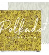 Бумага для скрапбукинга двусторонняя 30.5х30.5 см, 190 гр/м, коллекция Мир в облаках, лист Теплый вечер