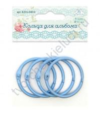Кольца для альбомов, 4 шт, диам. 40 мм, цвет голубой
