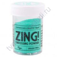 Пудра для эмбоссинга матовая ZING!, 28.4 гр, цвет Aqua (светло-голубой)