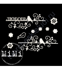 Набор чипборда Счастье, коллекция Летняя, размер 7.5х10см