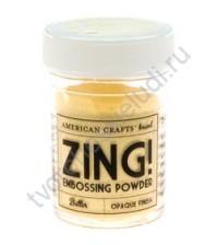 Пудра для эмбоссинга ZING!, 28.4 гр, цвет Butter (сливочное масло)