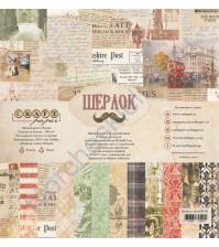 Набор бумаги Шерлок, 30.5х30.5 см, 190 гр/м, 12 двусторонних листов + 4 листа с карточками и элементами для вырезания