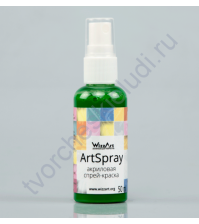 Спрей-краска AcrySpray матовая 50 мл, цвет Изумрудный