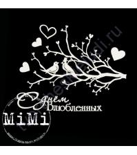 Набор чипборда Парочка, коллекция Валентин, размер 7.5х10 см