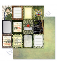 Бумага для скрапбукинга двусторонняя 30.5х30.5 см, 190 гр/м, коллекция Дембельский альбом, лист Карточки