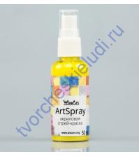 Спрей-краска AcrySpray перламутр 50 мл, цвет Желтый лимон перламутровый FR11