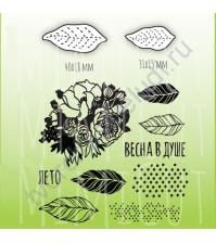 Набор штампов и ножей для вырубки Весна в душе, 40х18 мм и 31х15 мм