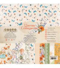 Набор бумаги Цветик-семицветик, 20х20 см, 190 гр/м, 6 двусторонних листов + 2 листа с карточками