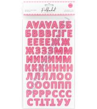Набор вырубных элементов (чипборд) на клеевой основе Алфавит, толщина 1.2 мм, 144 элемента, цвет розовый