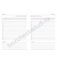 Прошитый внутренний блок для ежедневника А6 Классика, 256 страниц, цвет белый