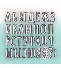 Набор ножей для вырубки Как азбука, 2 элемента